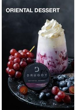 Табак Drugoy - Oriental Desert (Черника, виноград, сливочный крем) 100 грамм