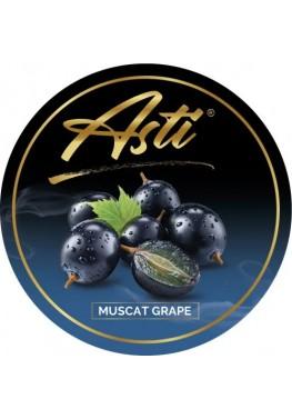 Табак Asti - Muscat Grape (Мускатный виноград) 100 г
